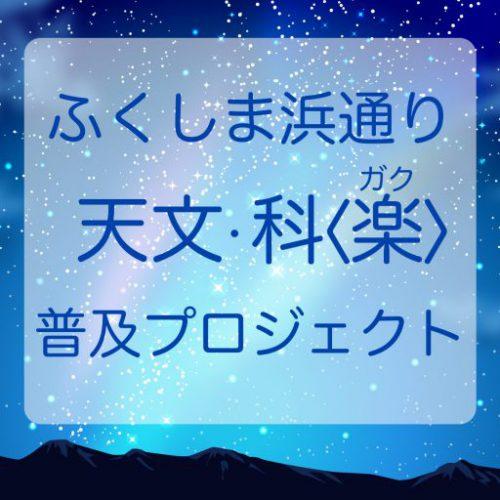 star.ambassador.jp